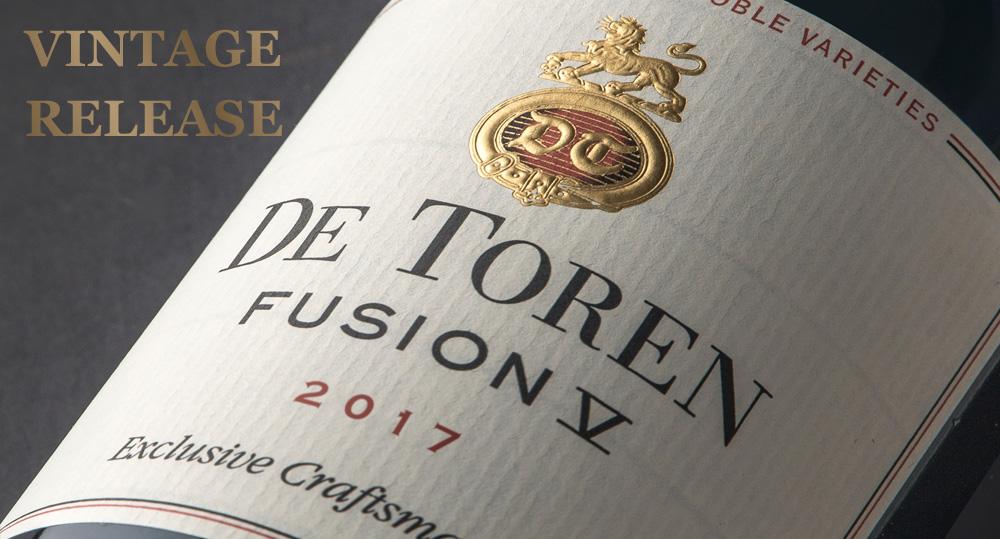 De Toren Fusion V 2017 Vintage Release